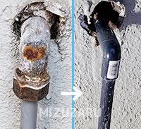 給水管補修