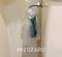 トイレの給水管から漏水
