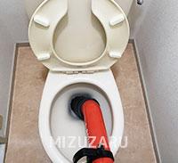 トイレのつまりを修理したい