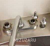 台所の蛇口修理