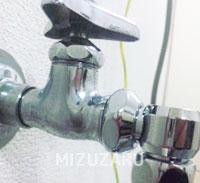 洗濯機の蛇口から水漏れ