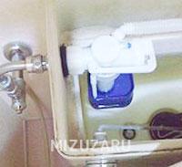 トイレの部品修理