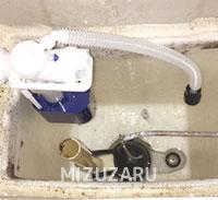 トイレのタンクを修理