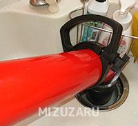 台所シンクのつまり修理