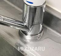 キッチンの蛇口から水漏れ
