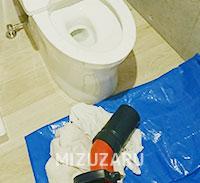 トイレつまりを修理