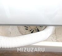 京都市東山区で洗濯排水のつまり