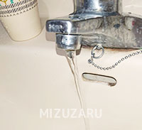 枚方市で洗面台の蛇口修理