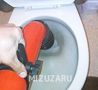 トイレの高圧洗浄