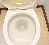 池田市でトイレのつまり修理