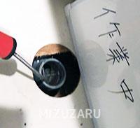 猪名川町でキッチンの詰まり修理