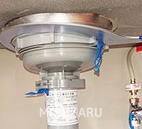 板橋区でキッチンの水漏れ修理