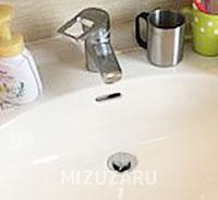 城陽市で洗面所の排水つまり