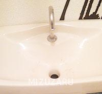 トイレの手洗い器修理