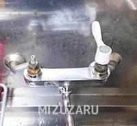 キッチンの蛇口修理