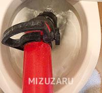 葛飾区でトイレのつまりを修理