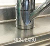 加須市でキッチン蛇口の修理