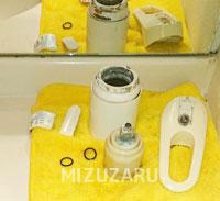洗面台の蛇口修理