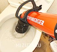 トイレのつまりを修理