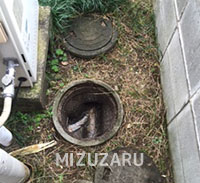 排水桝の洗浄