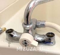 浴室の水栓修理