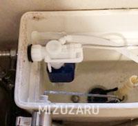 京田辺でトイレ修理
