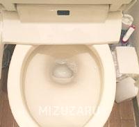 京田辺でトイレつまり