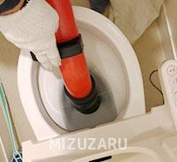 松戸市でトイレの詰まり修理