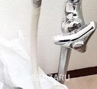 箕面市でトイレの水漏れ