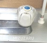 都島区でキッチン蛇口の水漏れ