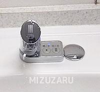 洗面台の蛇口交換