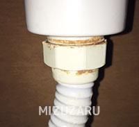 キッチン排管の水漏れ