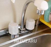 キッチン水栓から水が出る