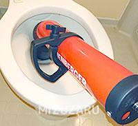 トイレのつまり修理