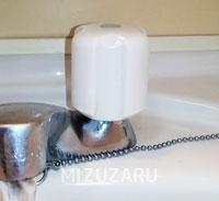 洗面蛇口と洗濯蛇口の修理