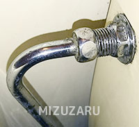 桶川市でトイレ修理