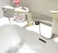 大阪市中央区の水漏れ修理