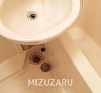排水口の詰まりを修理