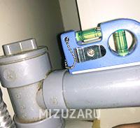 台所の水漏れ