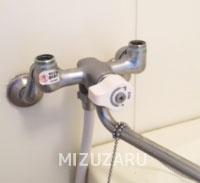 お風呂の蛇口修理