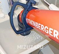 洗面台の圧力ポンプ