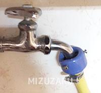 瀬谷区で洗濯機の蛇口修理