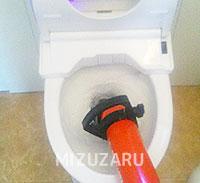 トイレがつまった