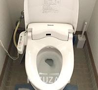 トイレの詰まりを直しました
