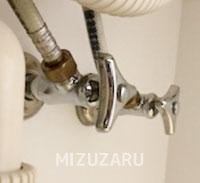 洗面所の漏水