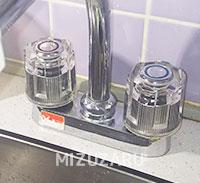台所の漏水