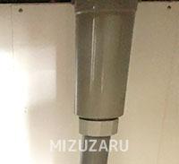 台所の排水修理