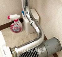 東京都北区でトイレの水漏れ修理