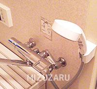 京都市右京区でシャワー水栓の交換