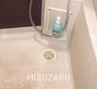 お風呂のつまり修理